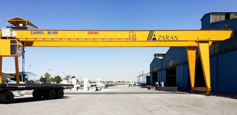 جرثقیل دروازه ای ۲۵ تن شرکت سازه های صنعتی آذران